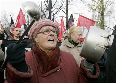 Картинки по запросу russian pensioner