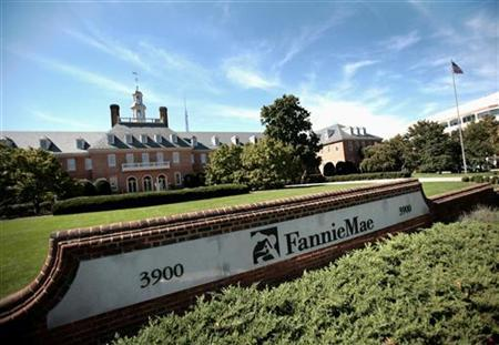 The headquarters of mortgage lender Fannie Mae is shown in northwest Washington, October 3, 2006. Fannie Mae and Freddie Mac, the nation's two largest sources of mortgage finance respectively, recently reported combined losses of $3.5 billion. REUTERS/Jason Reed