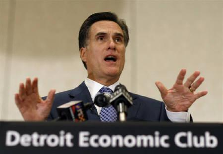 U.S. Republican presidential candidate and former Massachusetts Governor Mitt Romney speaks at Detroit Economic Club in Detroit, Michigan January 14, 2008. REUTERS/John Gress