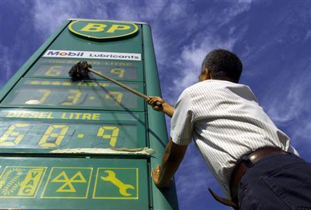 An undated file photo of a BP station in London. World oil production may peak in the coming years, but it will be because of a decline in demand for petroleum rather than constraint on supply, a BP economist said on Wednesday. REUTERS/Russell Boyce