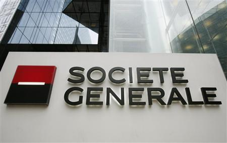 The entrance to the headquarters of French bank Societe Generale is seen in La Defense, outside Paris, January 24, 2008. Societe Generale has uncovered a fraud by one of its traders which will have 4.9 billion euros ($7.16 billion) negative impact on the group France's second largest listed bank. REUTERS/Benoit Tessier