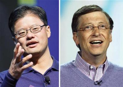 Yahoo CEO Jerry Yang (L) and Microsoft Chairman Bill Gates in a composite image. Microsoft Corp said on Monday that its $44.6 billion unsolicited offer for Yahoo Inc was generous and it expects Yahoo's board and shareholders to agree to the buyout quickly REUTERS/File