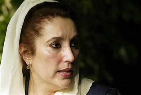 Former Prime Minister of Pakistan, Benazir Bhutto is shown in this file picture. REUTERS/Jessica Rinaldi