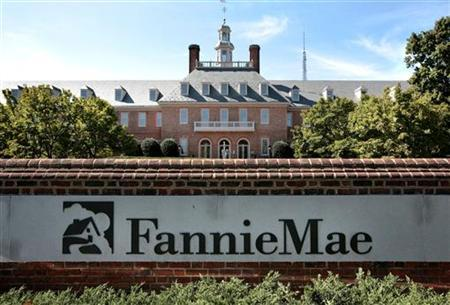 The headquarters of mortgage lender Fannie Mae is shown in northwest Washington October 3, 2006. Moody's Investors Service on Thursday said it may cut its bank financial strength rating on Fannie Mae, the largest provider of financing for U.S. home loans, after it reported a $3.6 billion quarterly loss. REUTERS/Jason Reed