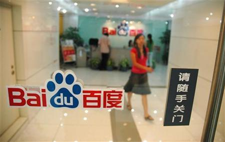 A staff member of Baidu.com near the door at the company's headquarters in Beijing in this picture taken on August 5, 2005. REUTERS/China Newsphoto