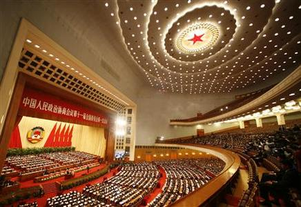 Delegates attend the opening of the Chinese People's Political Consultative Conference at the Great Hall of the People in Beijing March 3, 2008. REUTERS/Claro Cortes IV