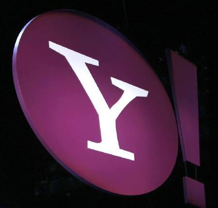 The Yahoo logo is seen at the Consumer Electronics Show (CES) in Las Vegas, Nevada, in this January 7, 2008 file photo. REUTERS/Rick Wilking/Files