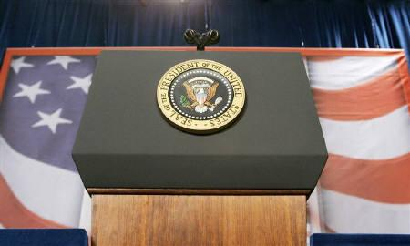 The U.S. Presidential Seal seen at Queensridge in Las Vegas, Nevada in this January 31, 2008 file photo. The United States took aim at Russia on Tuesday in its annual report on human rights, accusing the government of corruption and electoral abuses, but seemed to ease criticism of China ahead of the Olympic Games. REUTERS/Larry Downing