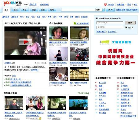 A screen grab of YouKu.com. REUTERS/www.youku.com