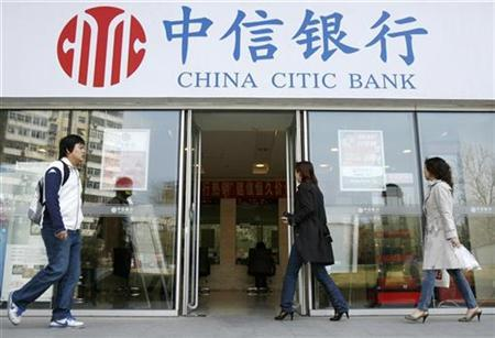 Customers enter a China CITIC Bank branch in Beijing April 16, 2007. CITIC Securities, China's biggest listed brokerage, said on Tuesday it has decided to terminate its planned strategic cooperation with Bear Stearns, including a $1 billion investment in the U.S. bank, after the troubled bank was bought by JPMorgan. REUTERS/Claro Cortes IV (CHINA)