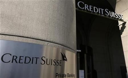 A picture shows the logo of the Credit Suisse bank in Lucerne February 19, 2008. REUTERS/Michael Buholzer