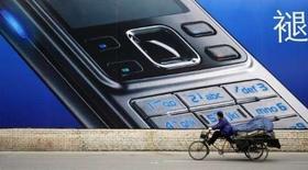<p>Microsoft prévoit que les ventes à la Chine de téléphones portables équipés de son système d'exploitation vont plus que doubler l'année prochaine dans le cadre de l'explosion attendue de la demande une fois que les services 3G sans fil auront été lancés dans le pays. /Photo d'archives/REUTERS/Claro Cortes IV</p>