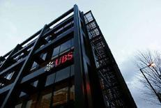 <p>Здание банка UBS AG в центре Лондона. Списания банка UBS в размере $37 миллиардов - это не просто сумма, превышающая ВВП большинства африканских стран. На эти деньги можно купить больше 4.000 тонн черной икры и оплатить проведение двух Олимпиад. REUTERS/Alessia Pierdomenico</p>