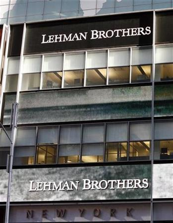 The Lehman Brothers headquarters is seen in New York January 30, 2008. Lehman Brothers Holdings Inc repackaged unsold debt and used the Federal Reserve's new borrowing facility to convert loans that investors mostly rejected into cash to finance its business, the Wall Street Journal reported. REUTERS/Shannon Stapleton