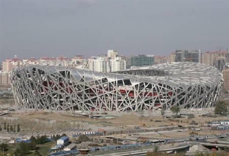 A general view shows the construction site of the National Olympic Stadium, also known as the ''Bird's Nest'', in Beijing November 9, 2007. REUTERS/Eunice Zhang/Files