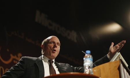 Microsoft Chief Executive Officer Steve Ballmer speaks during the opening ceremony of the 4th Arab Innovative Teachers Forum in Skhirat, near Rabat, April 22, 2008. REUTERS/Rafael Marchante