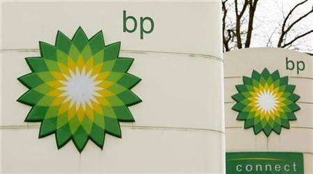 BP logos are seen at a one of the company's petrol stations in Grangemouth, central Scotland on April 29, 2008. REUTERS/David Moir