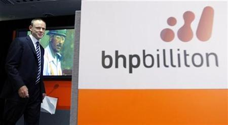 BHP Billiton Chief Executive Officer Marius Kloppers arrives at the company's interim results briefing in Sydney February 6, 2008. REUTERS/Tim Wimborne