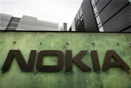 The Nokia Research and Development Centre is seen in Helsinki in this April 11, 2008 file photo. REUTERS/Bob Strong