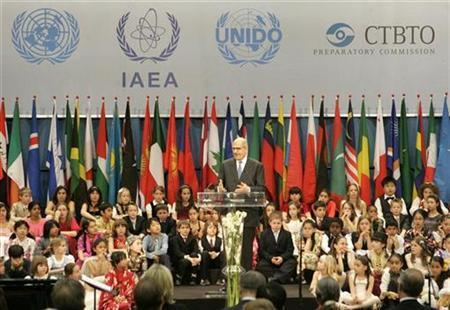 International Atomic Energy Agency Mohamed ElBaradei makes a speech during a celebration ceremony at Vienna's UN headquarters April 25, 2008. REUTERS/Herwig Prammer
