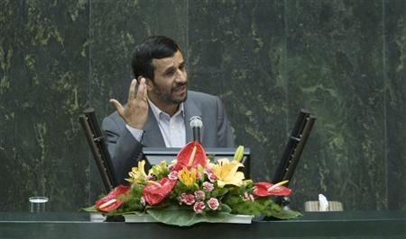 President Mahmoud Ahmadinejad speaks during the opening session of Iran's new parliament, in Tehran May 27, 2008. REUTERS/Raheb Homavandi
