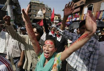 People celebrating shout, ''Long live the Republic of Nepal'' in the streets of Kathmandu May 29, 2008. REUTERS/Shruti Shrestha