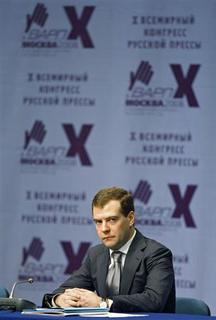 Russia's President Dmitry Medvedev attends the International Congress of Russian Press in Moscow June 11, 2008. Medvedev called for Russia to be assigned an Internet domain name in the Cyrillic script on Wednesday as part of a Kremlin drive to promote Russian as a global language. REUTERS/RIA Novosti/Dmitry Astakhov
