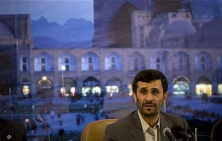 Iranian President Mahmoud Ahmadinejad speaks at the opening ceremony of the 29th Annual Session of the OPEC Ministerial Council in Isfahan 450 km (280 miles) south of Tehran June 17, 2008. REUTERS/Morteza Nikoubaz