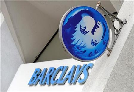 A Barclays sign is seen outside a branch of Barclays Bank in central London May 15, 2008. REUTERS/Toby Melville