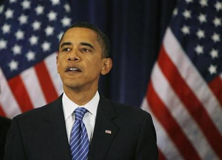 Democratic presidential candidate Senator Barack Obama (D-IL) addresses a news conference after meeting with his foreign policy advisory panel of former Democratic U.S. government officials at a hotel in Washington June 18, 2008. REUTERS/Jim Bourg