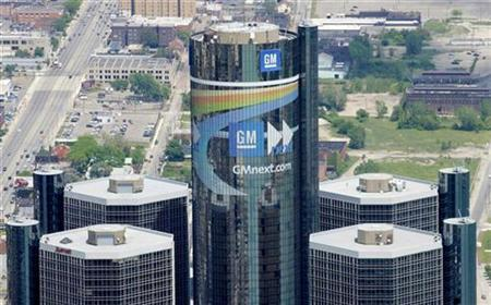 The General Motors building is seen in Detroit, Michigan June 2, 2008. REUTERS/Molly Riley