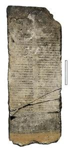 An ancient stone tablet is seen in this picture released by Dr. David Jeselsohn July 8, 2008. REUTERS/Zeev Radovan/Handout