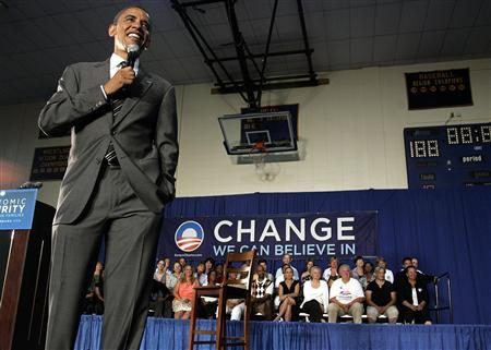 Democratic presidential candidate Senator Barack Obama (D-IL), speaks during a town hall meeting at McEachern High School in Powder Springs, Georgia, July 8, 2008. REUTERS/Tami Chappell