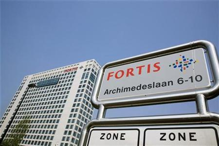 A general view of the Fortis Bank headquarters in Utrecht in this April 27, 2007 file photo. REUTERS/Michael Kooren/Files