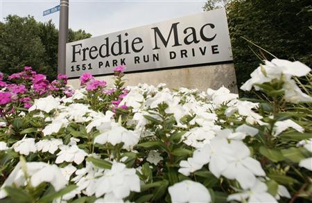 The corporate logo for Freddie Mac is seen at its headquarters building in McLean, Virginia, July 23, 2008. REUTERS/Larry Downing