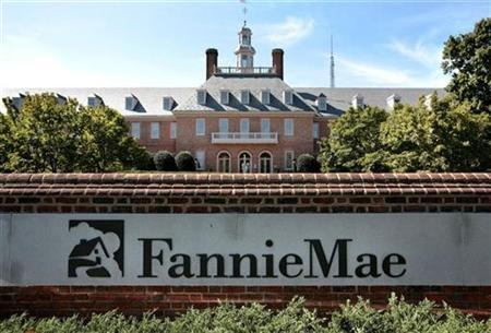 The headquarters of mortgage lender Fannie Mae is shown in Washington in this file photo from October 3, 2006. REUTERS/Jason Reed/Files