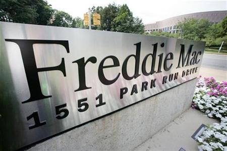 The corporate logo for Freddie Mac is seen at its headquarters building in McLean, Virginia in this July 23, 2008 file photo. REUTERS/Larry Downing