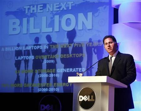 Dell CEO Michael Dell speaks during a news conference in New Delhi, August 13, 2008. REUTERS/B Mathur