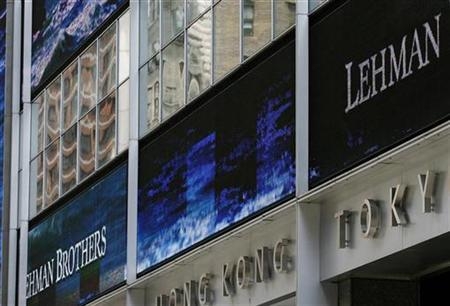 The exterior of the world headquarters for Lehman Brothers is seen in New York, June 17, 2008. REUTERS/Shannon Stapleton