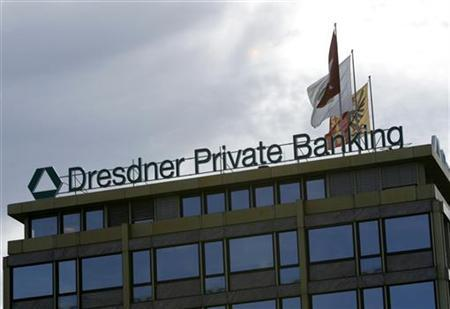 The building of Dresdner Private Banking is pictured in Geneva August 5, 2008. REUTERS/Denis Balibouse