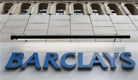 A Barclays bank branch is seen in, central London on August 6, 2008. REUTERS/Alessia Pierdomenico