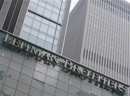 The exterior of the world headquarters for Lehman Brothers is seen in New York June 4, 2008. REUTERS/Brendan McDermid
