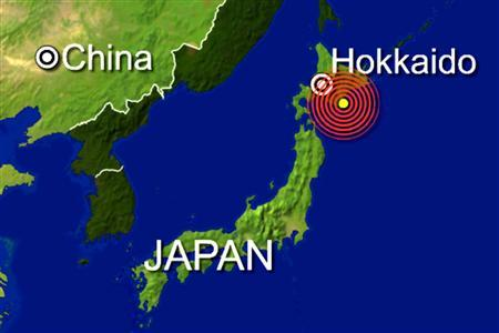 An earthquake with a preliminary magnitude of 7.0 struck off the coast of Japan's northern island of Hokkaido September 10, 2008. REUTERS/Graphics