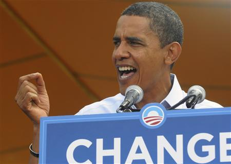 US Democratic presidential nominee Senator Barack Obama (D-IL) speaks to the audience during a rally at Veterans Memorial Park in Manchester, New Hampshire, September 13, 2008. REUTERS/Neal Hamberg