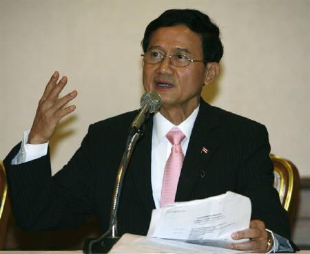 Thailand's acting Prime Minister Somchai Wongsawat gestures during a news conference at the Royal Thai Armed Forces Headquarters in Bangkok September 14, 2008. REUTERS/Chaiwat Subprasom