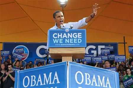 Democratic Presidential nominee Senator Barack Obama speaks to the audience during a rally at Veterans Memorial Park in Manchester, New Hampshire, September 13, 2008. REUTERS/Neal Hamberg