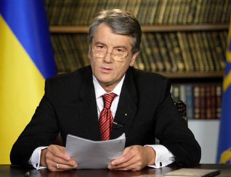 Ukraine's President Viktor Yushchenko speaks during his televised address in Kiev October 8, 2008. Yushchenko has ordered early parliamentary elections be held on Dec. 7, according to a decree published on Thursday. REUTERS/Mykhailo Markiv/Pool