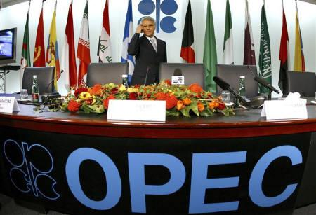 Algerian Oil Minister and OPEC President Chakib Khelil arrives for a news conference in Vienna in this September 10, 2008 file photo. REUTERS/Heinz-Peter Bader