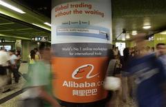 <p>La société chinoise de services internet Alibaba annonce des bénéfices trimestriels en hausse de 49% mais les craintes d'une récession mondiale assombrissent ses prévisions de résultats pour 2009. /Photo d'archives/REUTERS/Bobby Yip</p>