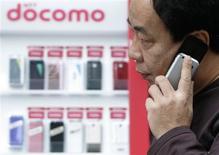 <p>NTT DoCoMo va prendre une participation de 26% dans l'indien Tata Teleservices pour 130,7 milliards de roupies indiennes (2,1 milliards d'euros). /Photo prise le 31 octobre 2008/REUTERS/Yuriko Nakao</p>